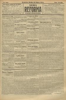 Nowa Reforma (wydanie popołudniowe). 1914, nr292