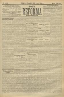Nowa Reforma (wydanie poranne). 1914, nr293