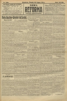 Nowa Reforma (wydanie popołudniowe). 1914, nr296