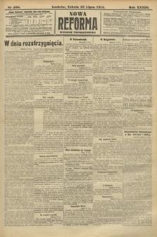 Nowa Reforma (wydanie popołudniowe). 1914, nr298