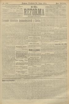 Nowa Reforma (wydanie poranne). 1914, nr299