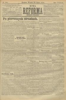 Nowa Reforma (wydanie poranne). 1914, nr303
