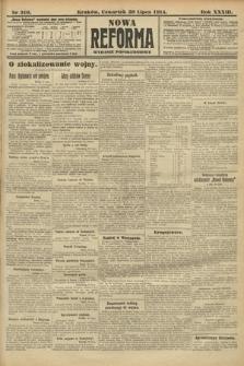 Nowa Reforma (wydanie popołudniowe). 1914, nr310