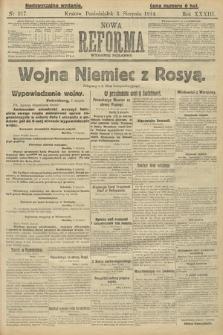 Nowa Reforma (wydanie poranne). 1914, nr317