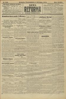 Nowa Reforma (wydanie popołudniowe). 1914, nr318