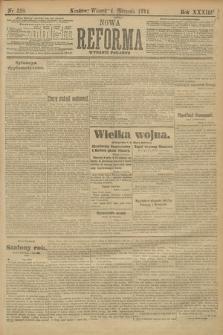 Nowa Reforma (wydanie poranne). 1914, nr320