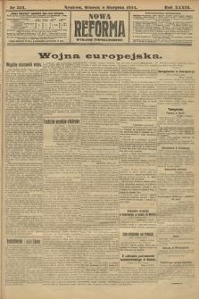 Nowa Reforma (wydanie popołudniowe). 1914, nr321