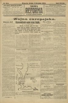 Nowa Reforma (wydanie popołudniowe). 1914, nr324