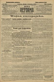 Nowa Reforma (wydanie popołudniowe). 1914, nr325