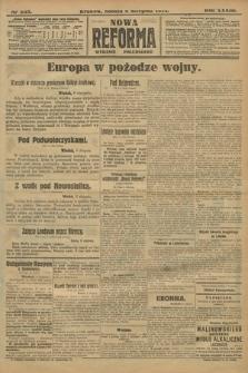 Nowa Reforma (wydanie popołudniowe). 1914, nr333