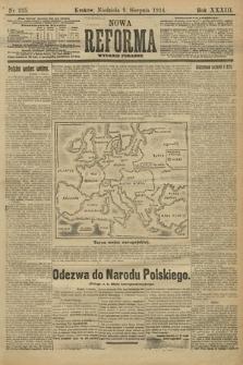 Nowa Reforma (wydanie poranne). 1914, nr335