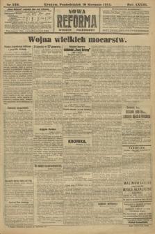 Nowa Reforma (wydanie popołudniowe). 1914, nr338