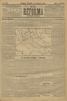 Nowa Reforma (wydanie poranne). 1914, nr339