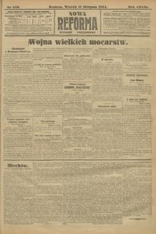 Nowa Reforma (wydanie popołudniowe). 1914, nr340