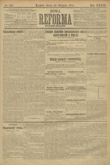 Nowa Reforma (wydanie poranne). 1914, nr341
