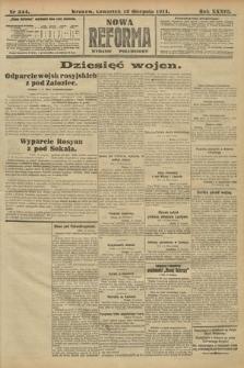 Nowa Reforma (wydanie popołudniowe). 1914, nr344
