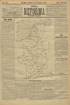 Nowa Reforma (wydanie poranne). 1914, nr345
