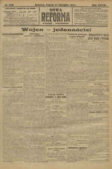 Nowa Reforma (wydanie popołudniowe). 1914, nr346