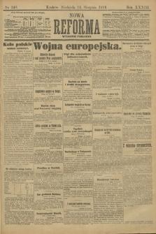 Nowa Reforma (wydanie poranne). 1914, nr348
