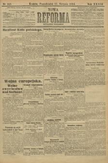 Nowa Reforma (wydanie poranne). 1914, nr349
