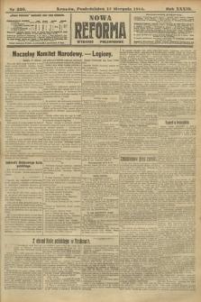 Nowa Reforma (wydanie popołudniowe). 1914, nr350