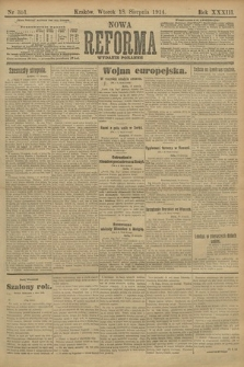 Nowa Reforma (wydanie poranne). 1914, nr351