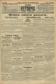 Nowa Reforma (wydanie popołudniowe). 1914, nr352