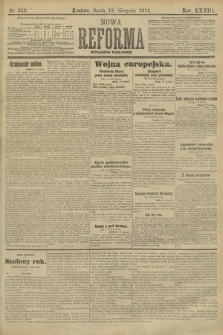 Nowa Reforma (wydanie poranne). 1914, nr353