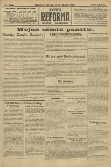 Nowa Reforma (wydanie popołudniowe). 1914, nr354