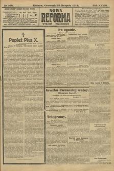 Nowa Reforma (wydanie popołudniowe). 1914, nr356