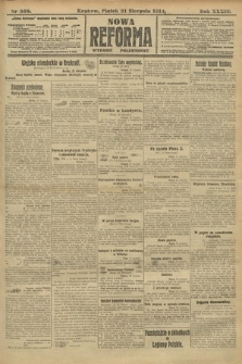 Nowa Reforma (wydanie popołudniowe). 1914, nr358