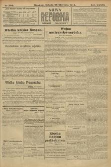 Nowa Reforma (wydanie popołudniowe). 1914, nr360