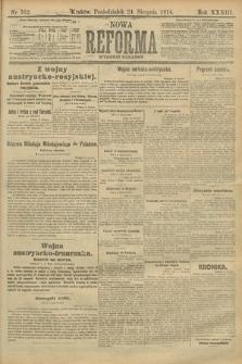 Nowa Reforma (wydanie poranne). 1914, nr362