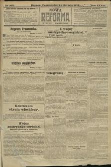 Nowa Reforma (wydanie popołudniowe). 1914, nr363
