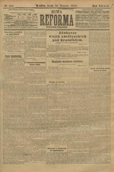 Nowa Reforma (wydanie poranne). 1914, nr366