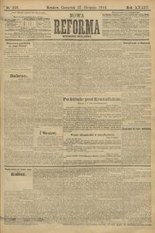 Nowa Reforma (wydanie poranne). 1914, nr368