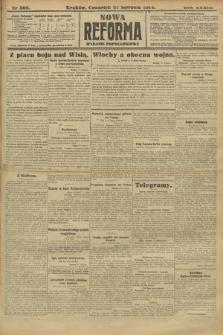 Nowa Reforma (wydanie popołudniowe). 1914, nr369