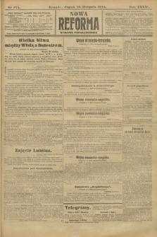 Nowa Reforma (wydanie popołudniowe). 1914, nr371