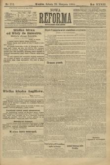 Nowa Reforma (wydanie poranne). 1914, nr372