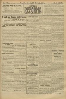 Nowa Reforma (wydanie popołudniowe). 1914, nr373