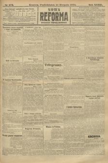 Nowa Reforma (wydanie popołudniowe). 1914, nr376