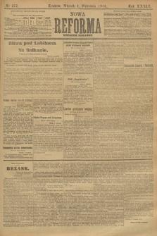 Nowa Reforma (wydanie poranne). 1914, nr377