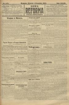 Nowa Reforma (wydanie popołudniowe). 1914, nr378