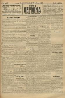 Nowa Reforma (wydanie popołudniowe). 1914, nr380