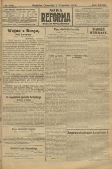 Nowa Reforma (wydanie popołudniowe). 1914, nr382
