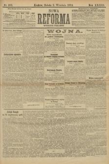Nowa Reforma (wydanie poranne). 1914, nr385