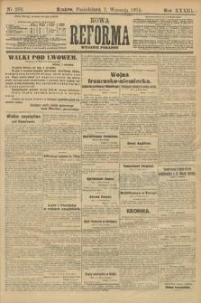 Nowa Reforma (wydanie poranne). 1914, nr388