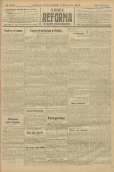 Nowa Reforma (wydanie popołudniowe). 1914, nr389