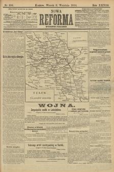 Nowa Reforma (wydanie poranne). 1914, nr390