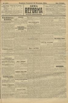 Nowa Reforma (wydanie popołudniowe). 1914, nr394